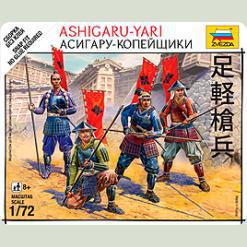 Асігару-аркабузерів