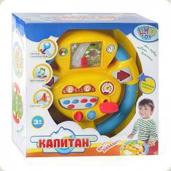 Автотренажер Limo Toy Капітан (7391)