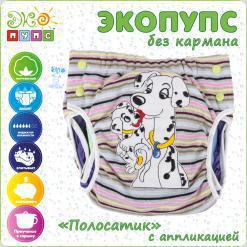 """Багаторазовий підгузник без кишені """"Полосатик"""" з аплікацією, розмір 72-80"""