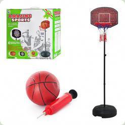 Баскетбольне кільце Bambi M 1 959