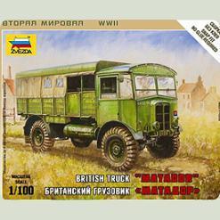 """Британський вантажівка """"Матадор"""""""