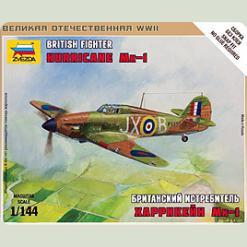 Британський винищувач Hurricane Mk-1