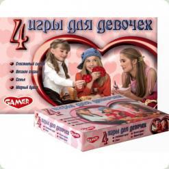"""Дитяча настільна гра """"4 ігри для дівчаток"""""""