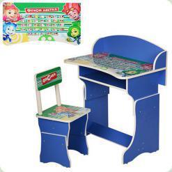 Дитяча парта Bambi Фіксікі Синій (301-10)