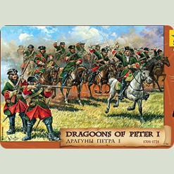 Драгуни Петра I