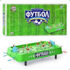 Футбол Limo Toy 0702