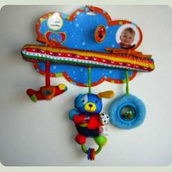 Іграшка-підвіска Biba Toys Песик (905HA)