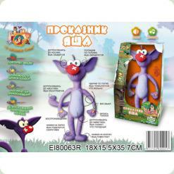 Інтерактивна іграшка Hap-p-Kid Little Learner Pop Up Animals (3894 T)