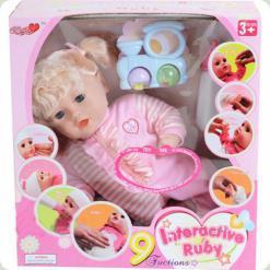 Інтерактивна лялька Bambi 3308