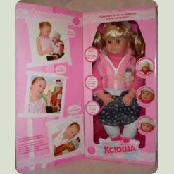 Інтерактивна лялька Ксюша 60 см 5175