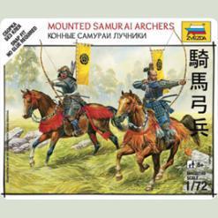 Кінні самураї лучники