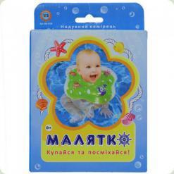 Коло на шию Малятко 0-36м (2-20 кг) Червоний (MS 0128)