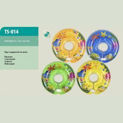 Коло на шию TS-014 (TS004) Жовтий