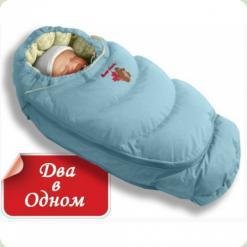 Конверт-пуховик 2в1 Ontario Baby Alaska (0-4 міс) блакитний