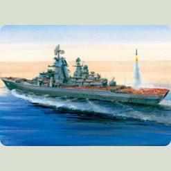 """Крейсер """"Петро Великий"""""""