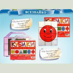 """Кубики """"Геометричні друзі"""" в пластиковій валізці"""