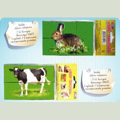 """Кубики """"Світ тварин"""" випуск 1"""