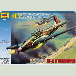 """Літак """"Іл-2"""" обр. 1942"""