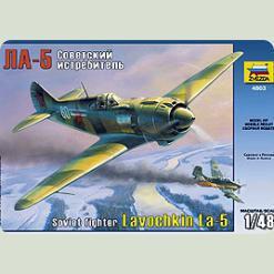 """Літак """"Ла-5"""""""