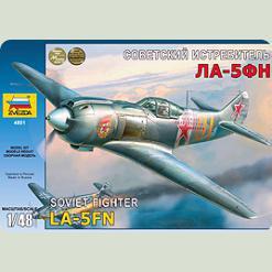 """Літак """"Ла-5ФН"""""""