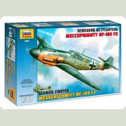 """Літак """"Мессершмітт BF-109 F2"""""""
