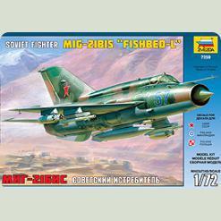 """Літак """"МіГ-21БІС"""""""