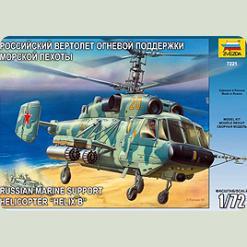 """Літак """"МіГ-23 МЛД"""""""