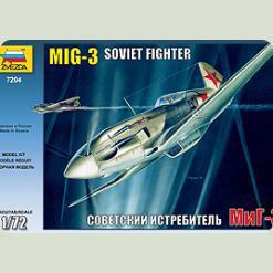 """Літак """"МіГ-3"""""""