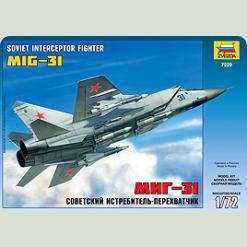 """Літак """"МіГ-31"""""""