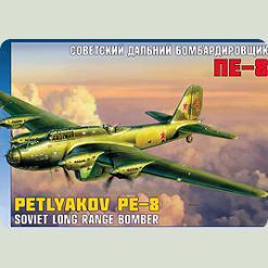 """Літак """"Пе-8"""""""