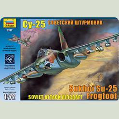 """Літак """"Су-25"""""""