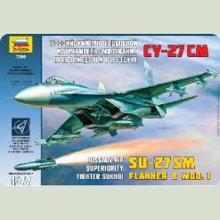 """Літак """"Су-27СM"""""""