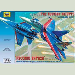 """Літак """"Су-27УБ"""" """"Російські витязі"""""""