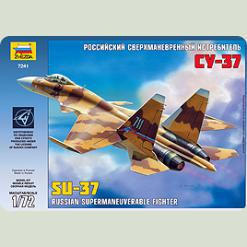 """Літак """"Су-37"""""""