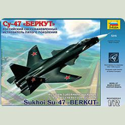 "Літак Су-47 ""Беркут"""