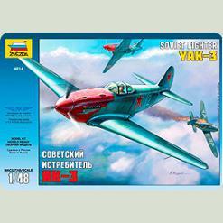 """Літак """"Як-3"""""""
