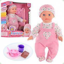 Лялька Крихітки-малятка Карапузик M 2145 RI