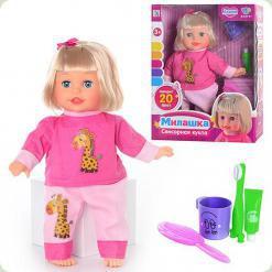 Лялька Крихітки-малятка Милашка M 2137 RI