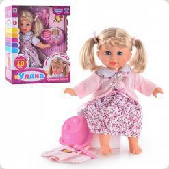 Лялька Крихітки-малятка Уляна на українському (M 2140 UI)