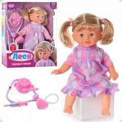 Лялька Крихти-малятка Леся M 2144 UI