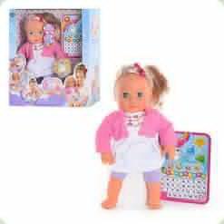 Лялька Limo Toy Міла (5383)