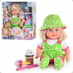 Лялька Limo Toy Міла День в парку (5373)