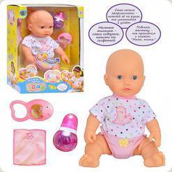Лялька Limo Toy Саша 5314