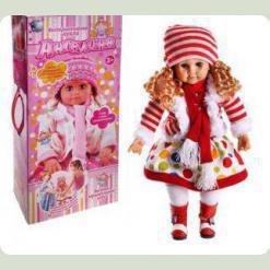 Лялька Tongde Ангеліна (1050253 R / MY 052)