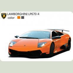 Машинка мікро р/к 1:43 лиценз. Lamborghini LP670 (помаранчевий)
