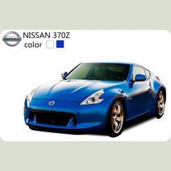 Машинка мікро р/к 1:43 лиценз. Nissan 370Z (синій)