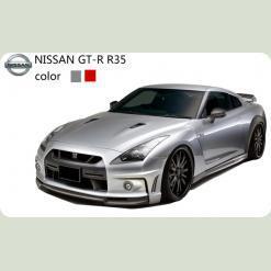 Машинка мікро р/к 1:43 лиценз. Nissan GT-R (сірий)