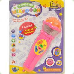 Мікрофон Limo Toy 7043 UA Рожевий