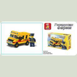 Міська серія, Шкільний автобус