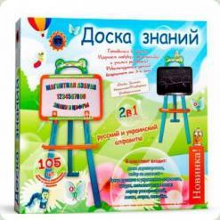 Мольберт Joy Toy 0703 UK